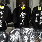 Tシャツは、安価でありながらデザイン性が高いのが特徴です。会社や店舗のイメージ作りにも一役買ってくれます。